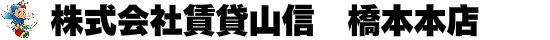 相模原市内の賃貸物件検索サイト